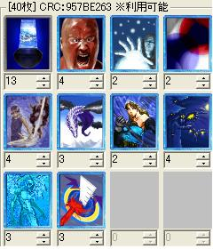 Blue6_2